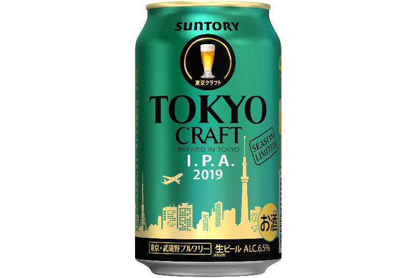 サントリービール、シトラホップが香る「TOKYO CRAFT(東京クラフト)〈I.P.A.〉」を発売
