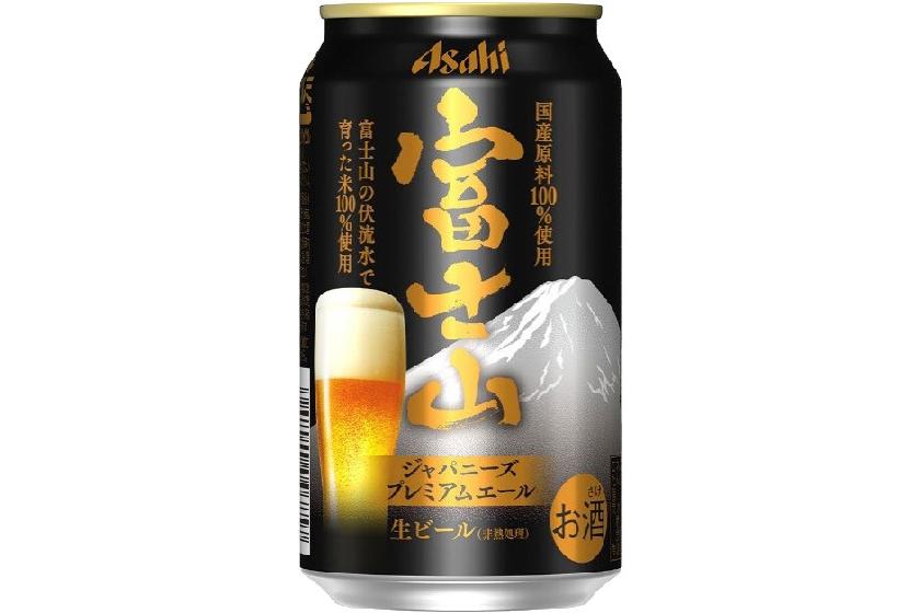 """アサヒビール、""""家飲み""""需要に限定醸造エール「アサヒ富士山」発売"""
