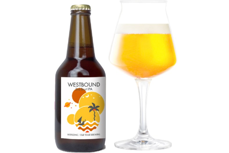 Far Yeast Brewing「Far Yeast WESTBOUND 3rd Brut IPA」