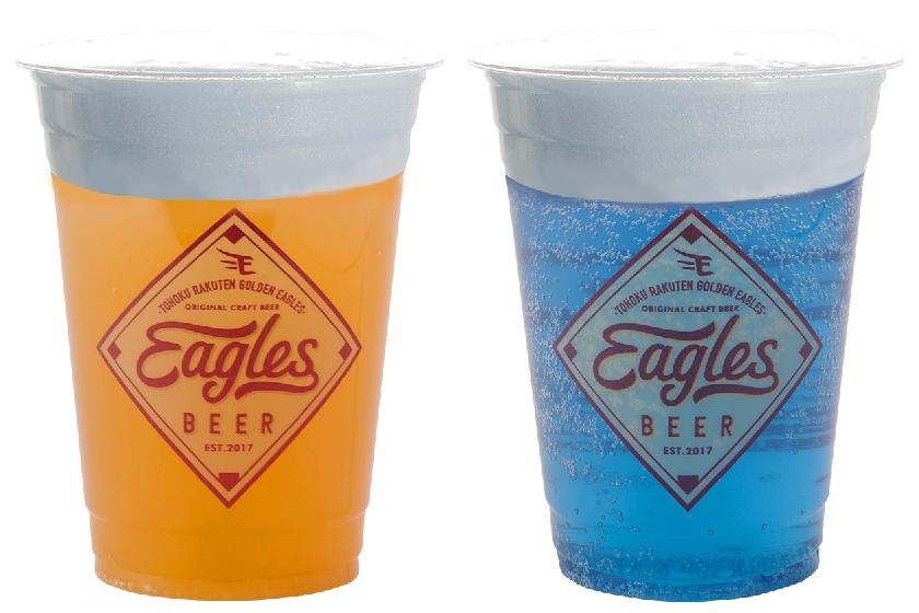 """楽天オリジナルクラフトビール「EAGLES BEER」から、NE-IPAと""""青いビール""""の2種が登場"""