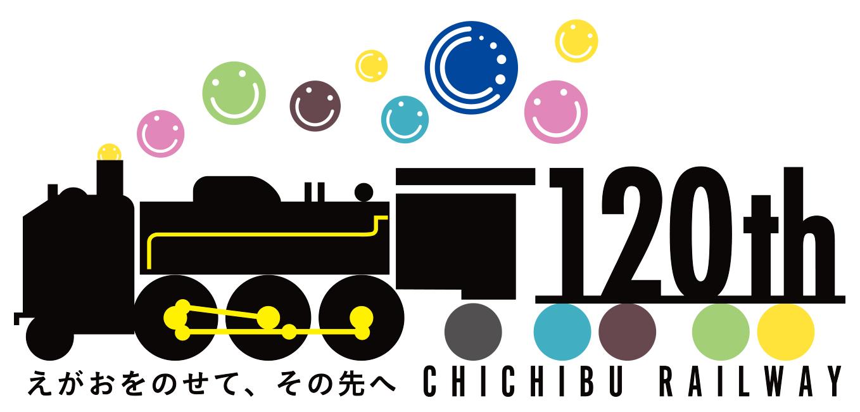 秩父鉄道×COEDOビール SLアニバーサリーパブトレイン