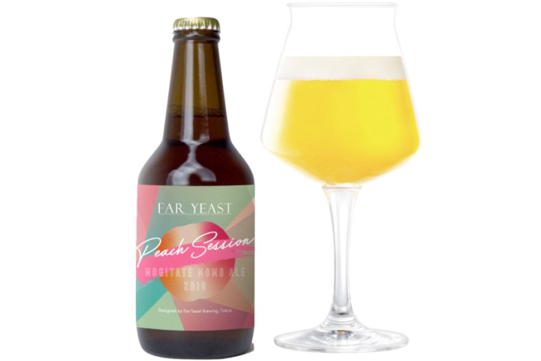 Far Yeast Brewing「Far Yeast Peach Session」