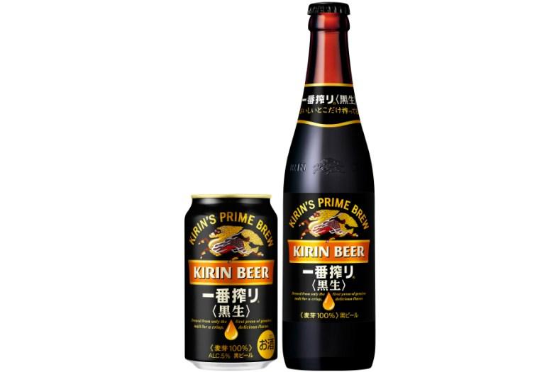 キリンビール「キリン一番搾り〈黒生〉」