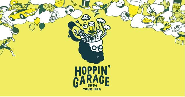 「HOPPIN' GARAGE」