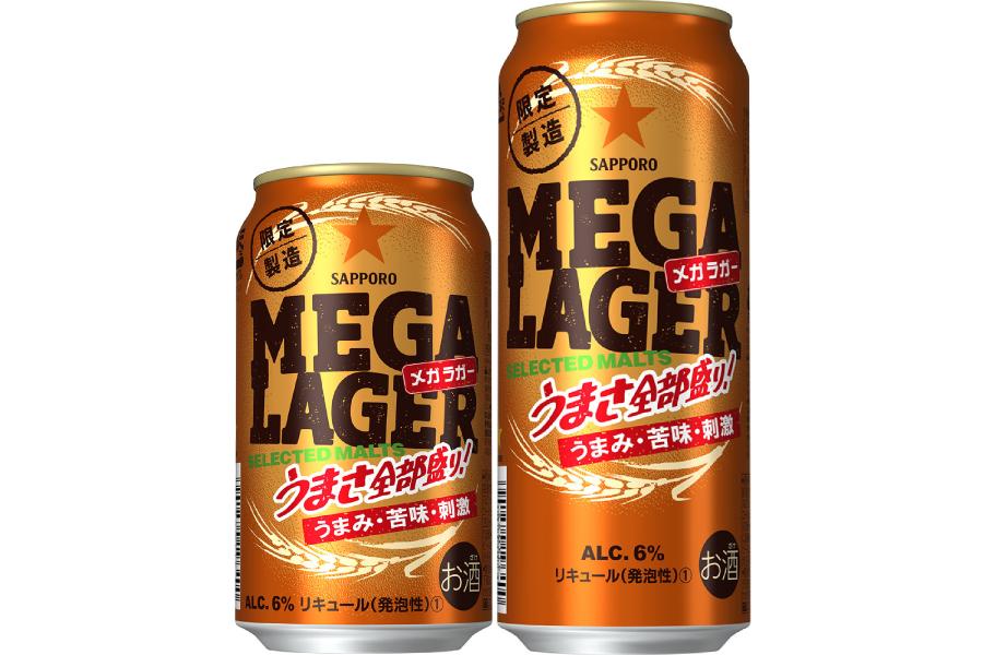 サッポロビール「サッポロ MEGA LAGER(メガラガー)」
