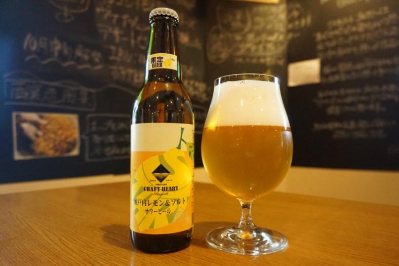 クラフトハート・ブルワリー「瀬戸内レモン&ソルトビール」