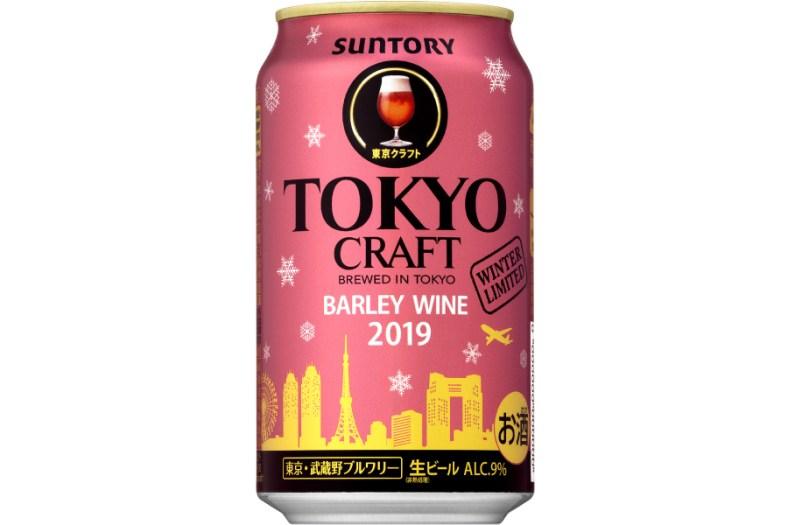 度数 ビール アルコール