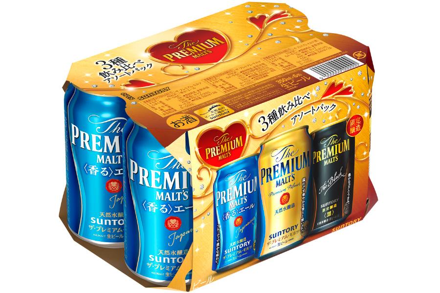 サントリービール「ザ・プレミアム・モルツ 3種飲み比べパック」