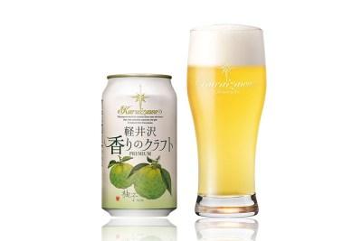 軽井沢ブルワリー「軽井沢 香りのクラフト 柚子」