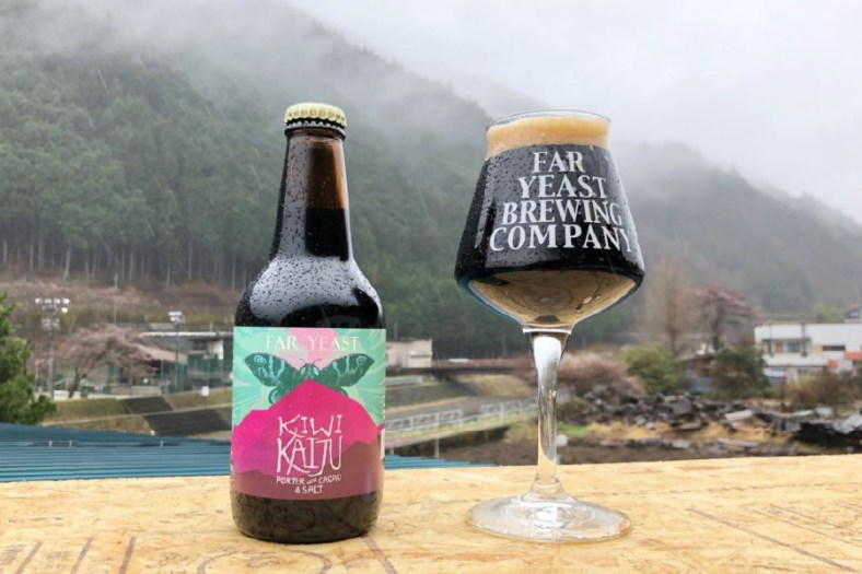 Far Yeast Brewing「KIWI KAIJU(キーウィ・カイジュウ)」