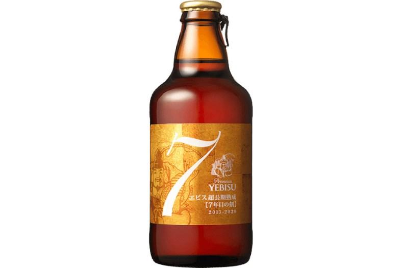 サッポロビール「ヱビス 超長期熟成 7年目の刻(こく)」