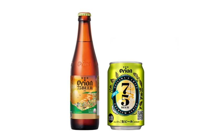 オリオンビール「75BEER-IPA」