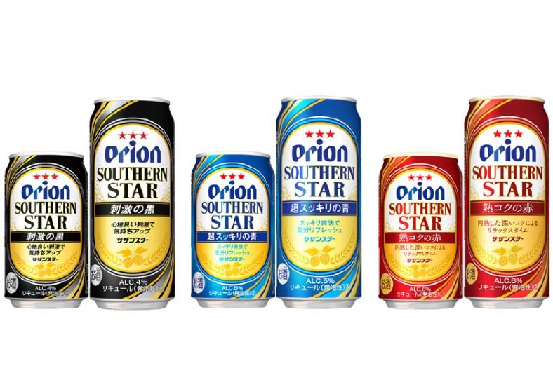 オリオンビール「オリオン サザンスター 刺激の黒/超スッキリの青/サザンスター 熟コクの赤」