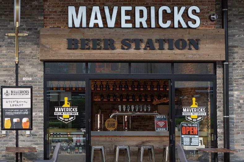MAVERICKS BEERSTATION(マーベリックス ビアステーション)