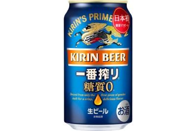 キリンビール「キリン一番搾り 糖質ゼロ」