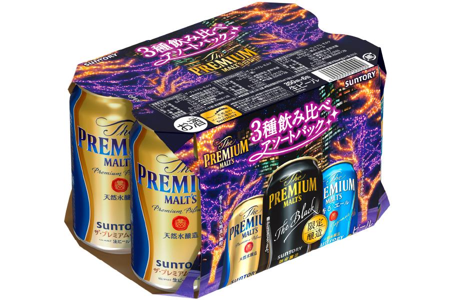 サントリービール「ザ・プレミアム・モルツ〈3種飲み比べアソートパック〉」