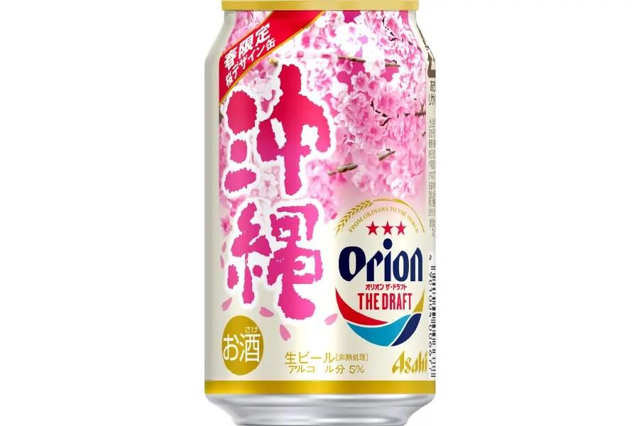 アサヒビール「アサヒオリオン ザ・ドラフト<春限定桜デザイン>」