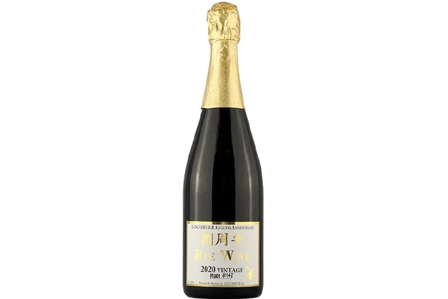 ロコビア「捌周年記念醸造(Rye Wine)」