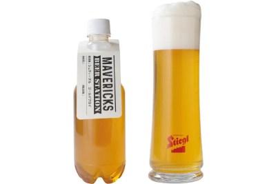 マーベリックス「シュティーグル ゴールドブロイ ペットボトル500ml」