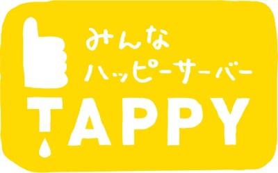 キリンビール「TAPPY(タッピー)」