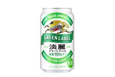 キリンビール「淡麗グリーンラベル」(リニューアル)