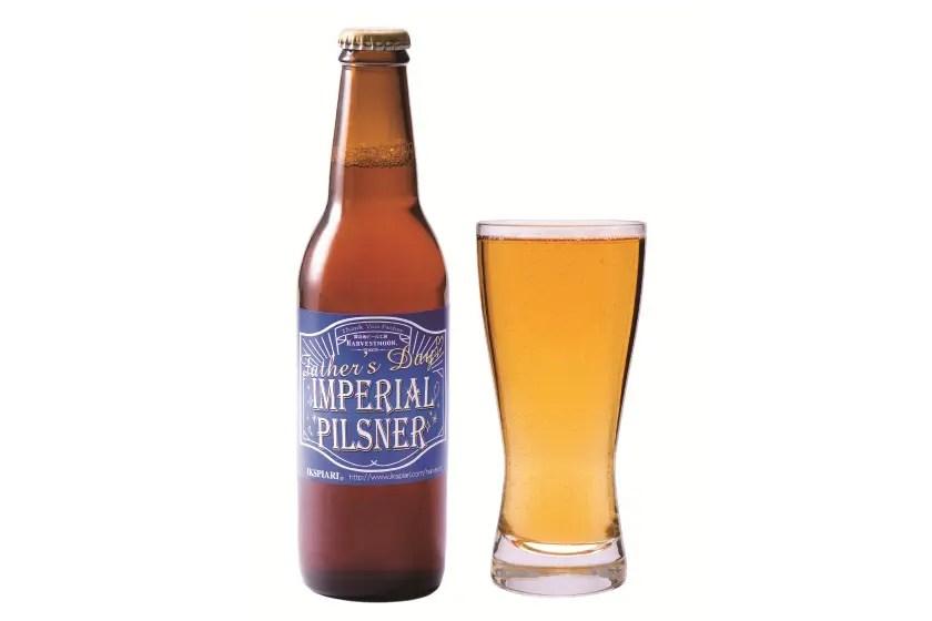 ハーヴェスト・ムーン「父の日ビール(インペリアルピルスナー)」
