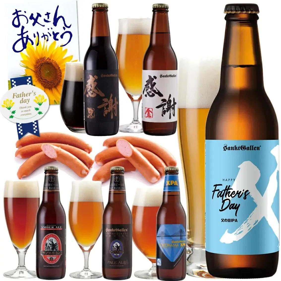 <ウインナー付き>父の日おつまみギフト クラフトビール6種&ウインナーソーセージセット