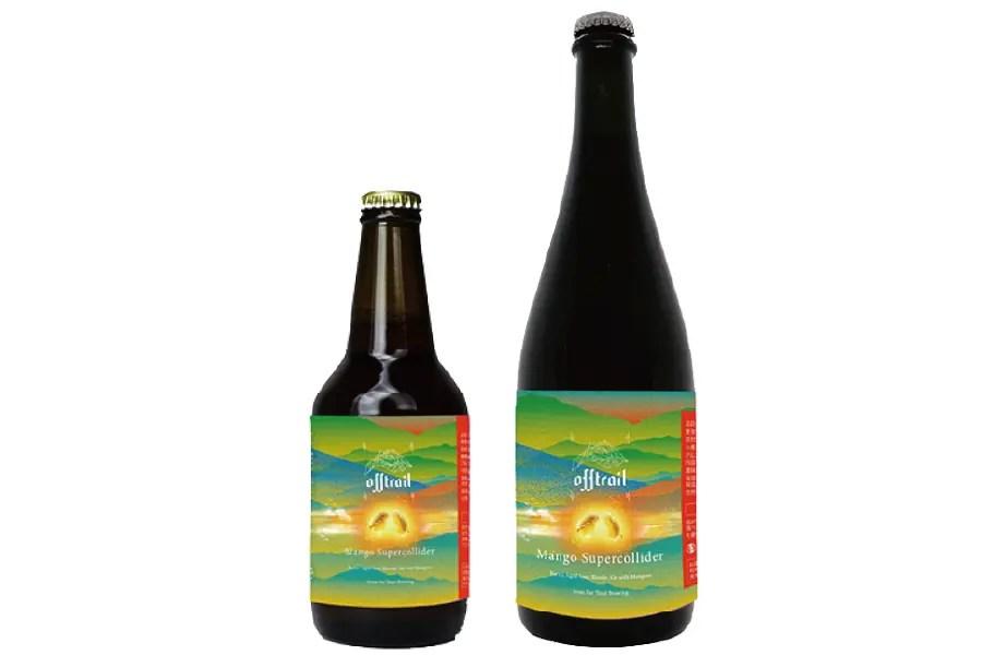 Far Yeast Brewing「Off Trail Mango Supercolliider(マンゴースーパーコライダー)」