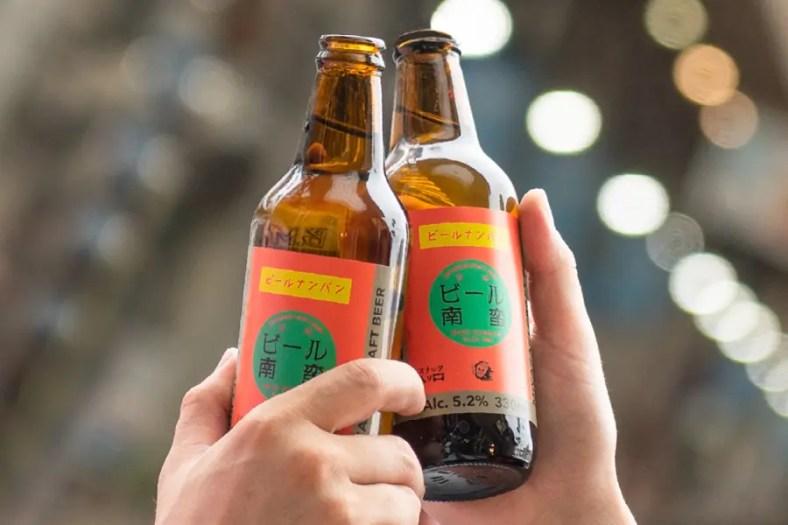 B.M.B Brewery「ビール南蛮」