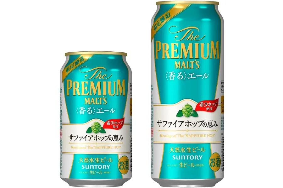 サントリービール「ザ・プレミアム・モルツ〈香る〉エール サファイアホップの恵み」