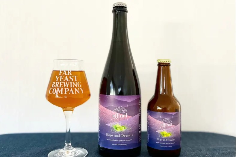 Far Yeast Brewing「Off Trail Hops and Dreams」