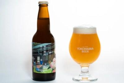横浜ビール「横浜綱島 桃エール」