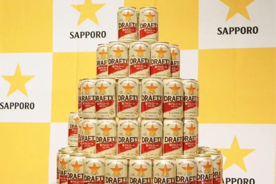 サッポロビール「サッポロ The Drafty」