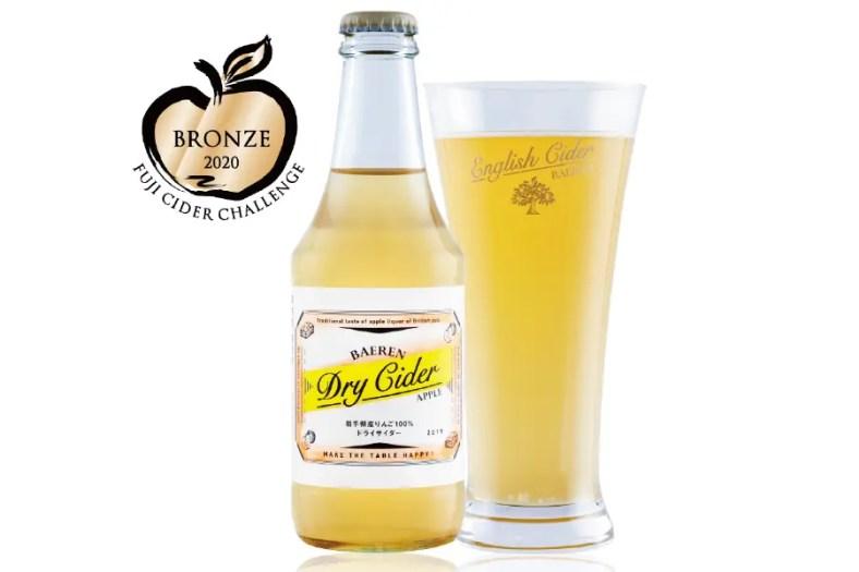 ベアレン醸造所「ベアレン ドライサイダー2021」