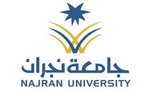 جامعة نجران تبداء طلبات القبول ببرامج الماجستير للعام الدراسي 1440