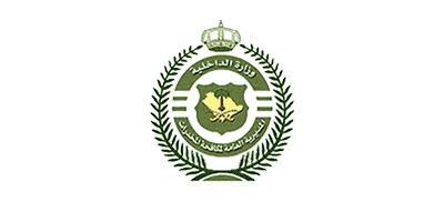 المديرية العامة لمكافحة المخدرات تعلن عن نتائج القبول المبدئي على رتبة جندي وجندي أول