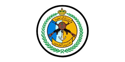 المديرية العامة لحرس الحدود تعلن توفر وظائف شاغرة للرجال بكافة مناطق المملكة