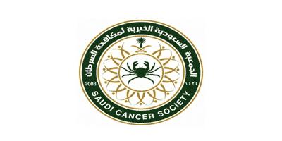الجمعية السعودية لمكافحة السرطان تعلن عن 3 وظائف شاغرة لحملة الدبلوم فما فوق