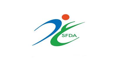 الهيئة العامة للغذاء والدواء تعلن عن 10 وظائف شاغرة لحديثي التخرج بعدة تخصصات