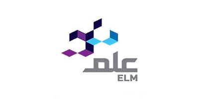 شركة علم تعلن عن وظيفة تقنية شاغرة لحملة البكالوريوس في الرياض