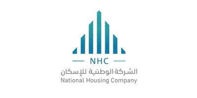 الشركة الوطنية للإسكان تعلن عن وظائف شاغرة لحملة البكالوريوس في الرياض