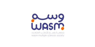 جمعية وسم للتصلب المتعدد تعلن عن وظائف إدارية لحملة الدبلوم فما فوق في جدة