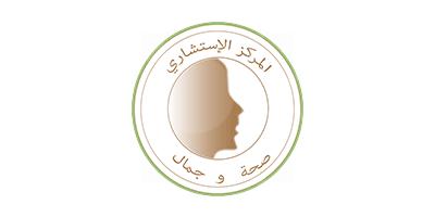 مجمع عيادات المركز الإستشاري يعلن عن وظيفة نسائية بمجال التسويق