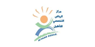 مركز الرياض التخصصي للتأهيل يعلن عن 8 وظائف شاغرة لحملة الثانوية فما فوق