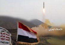 عشية «قمّة العشرين» … صنعاء تتوعّد الرياض