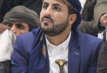 رئيس الوفد الوطني محمد عبد السلام: نبارك لشعبنا اليمني هذه الخطوة وبالخصوص أهالي الأسرى المحررين