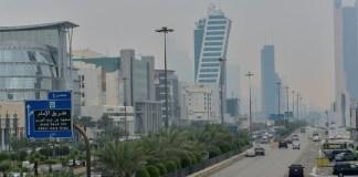 السعودية إنتاج النفط