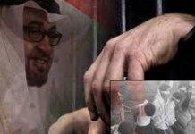السجون الإماراتية في اليمن.. فرنسا تُفجّر قنبلة صوتية بوجه إبن زايد!!