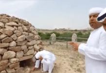 الإمارات تسرق من اليمن آثاره بسبب عقدة النقص تتملكه وتقول عمره 5 آلاف عام