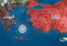 تركيا تتوعد اليونان